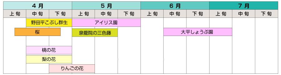 haha-calendar